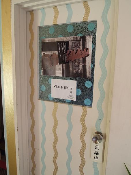 ドア1.JPG